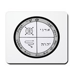 3rd Pentacle of Jupiter Protection Mousepad
