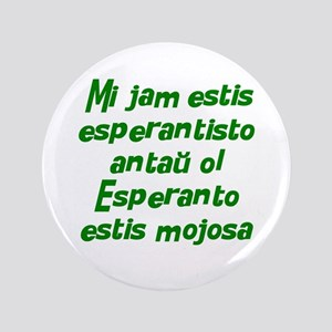 "Esperanto is Cool 3.5"" Button"