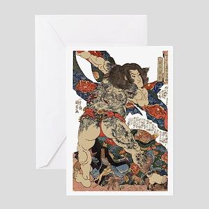 japanese tattoo warrior Samurai Greeting Cards