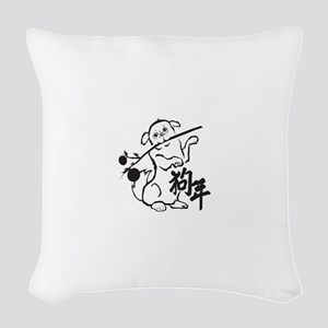Year of the Dog BW Woven Throw Pillow