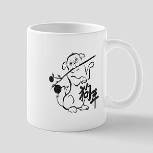 Year of the Dog BW Mugs