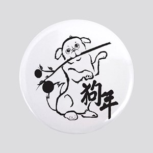"""Year of the Dog BW 3.5"""" Button"""