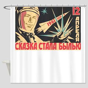 soviet astronaut space propaganda Shower Curtain