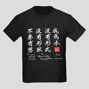 """""""Empty Your Mind"""" Kids Dark T-Shirt"""