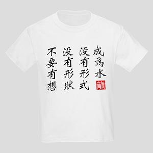 """Empty Your Mind"" Kids Light T-Shirt"