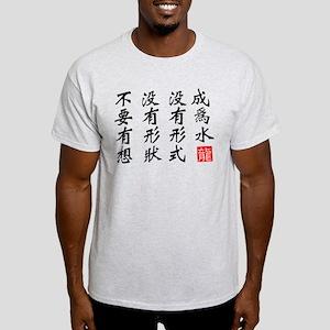 """Empty Your Mind"" Light T-Shirt"