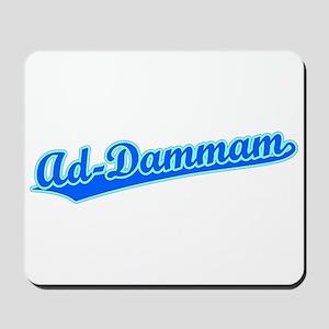 Retro Ad-Dammam (Blue) Mousepad
