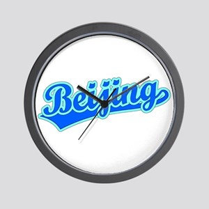 Retro Beijing (Blue) Wall Clock
