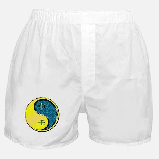 Water Monkey Boxer Shorts