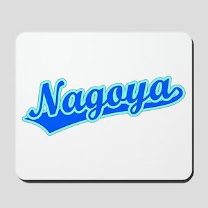 Retro Nagoya (Blue) Mousepad