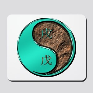 Earth Dog Mousepad