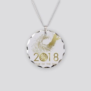 Year of the dog 2018 -Belg Necklace Circle Charm
