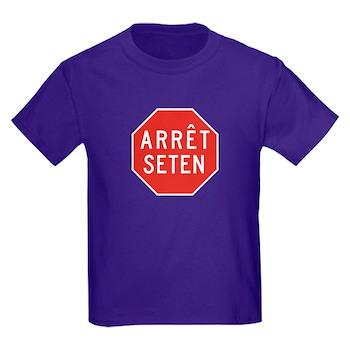 Stop Huron, Quebec (CA) Kids Dark T-Shirt