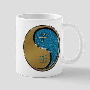 Water Rat 11 oz Ceramic Mug