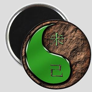 Earth Goat Magnet
