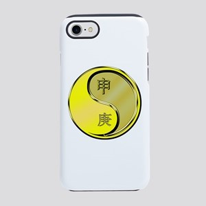 Metal Monkey iPhone 8/7 Tough Case
