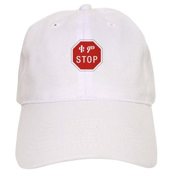 Stop, Ethiopia Cap