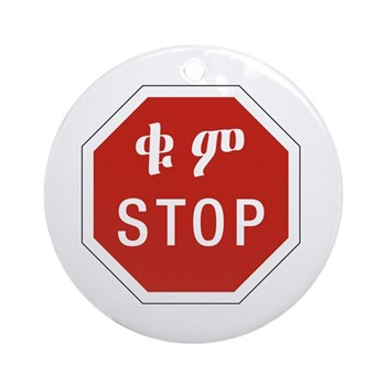 Stop, Ethiopia Ornament (Round)