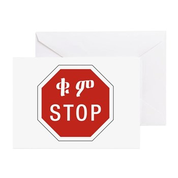Stop, Ethiopia Greeting Cards (Pk of 10)