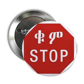 Stop, Ethiopia 2.25