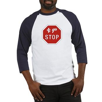 Stop, Ethiopia Baseball Jersey
