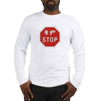 Stop, Ethiopia Long Sleeve T-Shirt