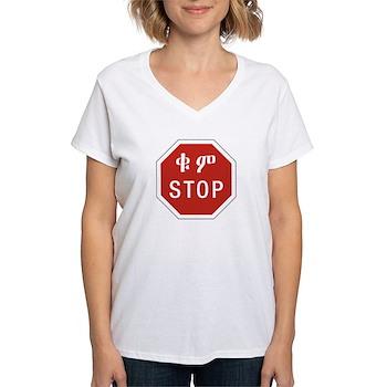 Stop, Ethiopia Women's V-Neck T-Shirt