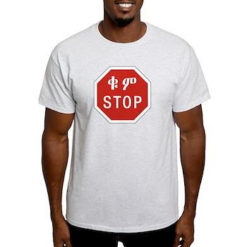 Stop, Ethiopia Light T-Shirt