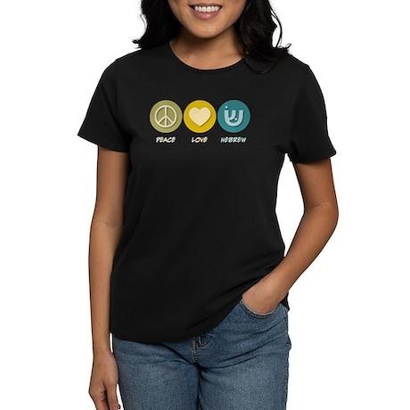 Peace Love Hebrew Women's Dark T-Shirt