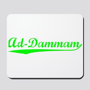 Vintage Ad-Dammam (Green) Mousepad