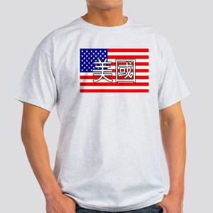 USA in Chinese Grey T-Shirt with Logo