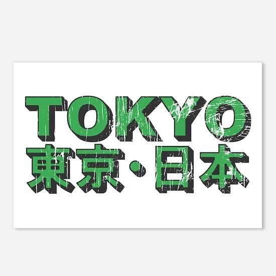 Vintage Tokyo Postcards (Package of 8)