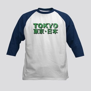 Vintage Tokyo Kids Baseball Jersey