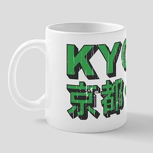 Vintage Kyoto Mug