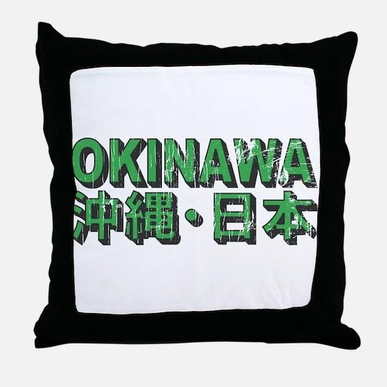 Vintage Okinawa Throw Pillow