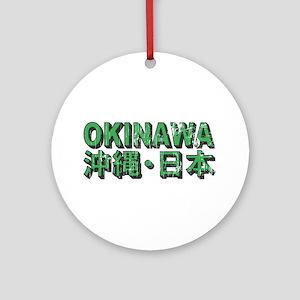 Vintage Okinawa Ornament (Round)