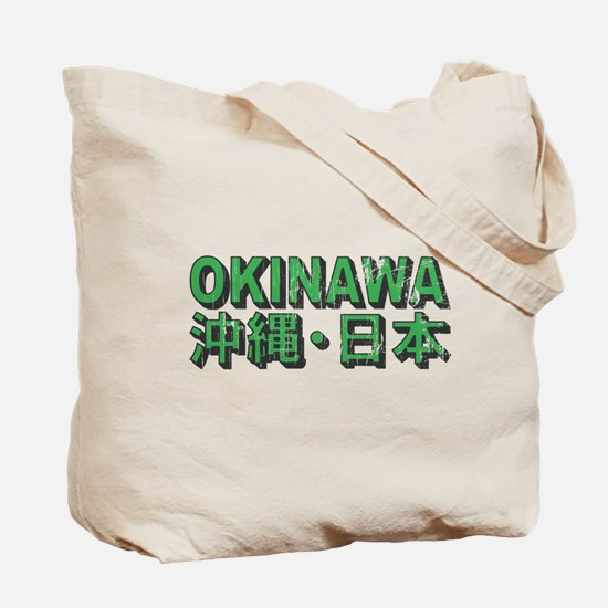 Vintage Okinawa Tote Bag