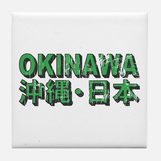 Vintage Okinawa Tile Coaster