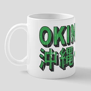 Vintage Okinawa Mug