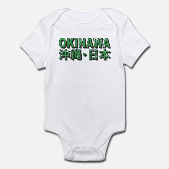 Vintage Okinawa Infant Bodysuit