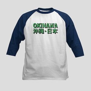 Vintage Okinawa Kids Baseball Jersey