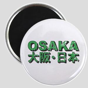 Vintage Osaka Magnet