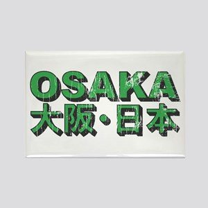 Vintage Osaka Rectangle Magnet