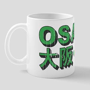 Vintage Osaka Mug