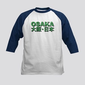 Vintage Osaka Kids Baseball Jersey