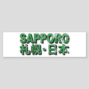 Vintage Sapporo Bumper Sticker