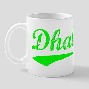Vintage Dhaka (Green) Mug
