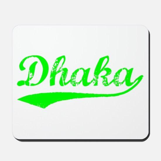 Vintage Dhaka (Green) Mousepad