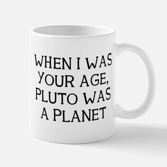 When Pluto Mug