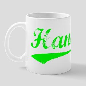 Vintage Hanoi (Green) Mug